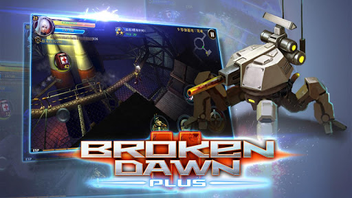 Broken Dawn Plus 1.2.1 screenshots 15