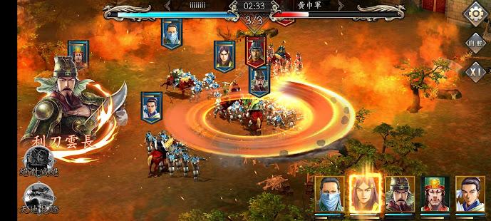 New Fire Phoenix Liaoyuan-Heroes in Troubled Times