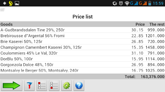 AT. Mobile Trading