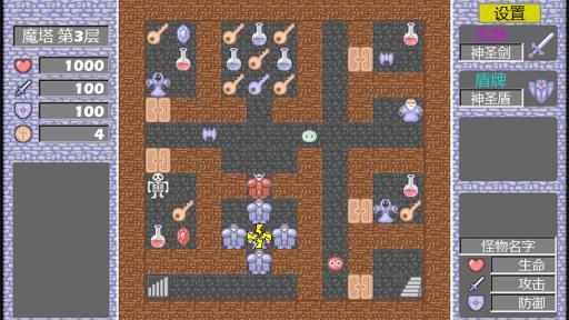 magic tower-2019 restores classic screenshot 3
