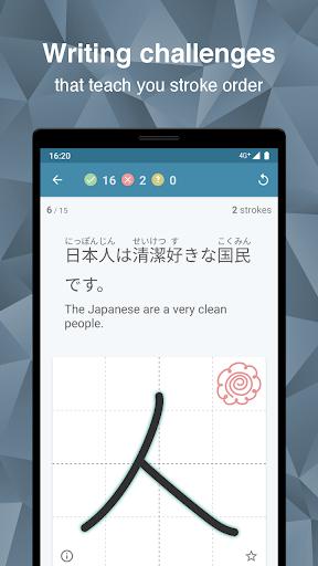 Japanese Kanji Study - u6f22u5b57u5b66u7fd2 4.7.4 Screenshots 3