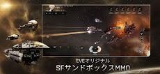 EVE Echoesのおすすめ画像1
