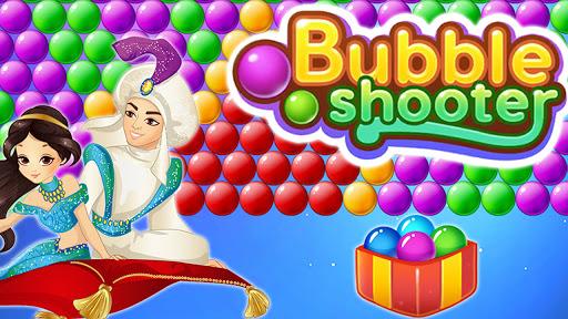 Princess Bubble Kingdom 1.6.0 screenshots 1