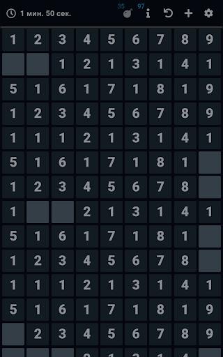 19 numbers. Math puzzle 1.0.6 screenshots 14