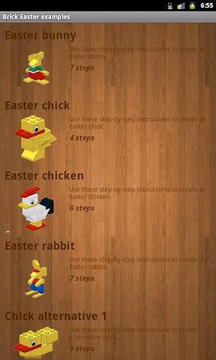 Brick Easter examples 3.5 screenshots 1