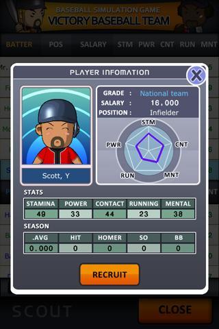 Victory Baseball Team 2.1 screenshots 3