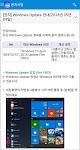 screenshot of Samsung PC Help