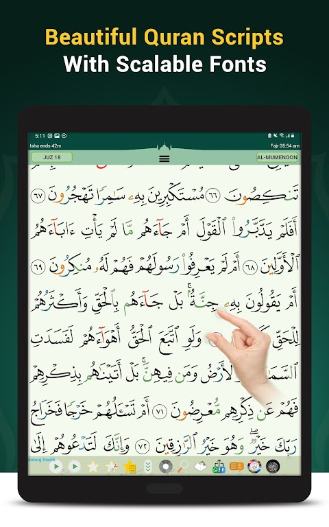 Quran Majeed – القران الكريم: Prayer Times & Athan  poster 16