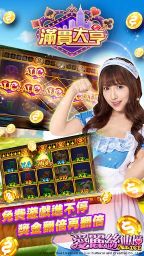 ManganDahen Casino - Free Slot 1.1.129 screenshots 8