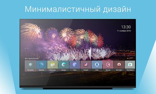 TvHome Launcher  screenshots 2