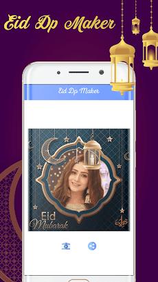 Eid Mubarak dp maker 2021: Best Eid Mubarak Wishesのおすすめ画像1