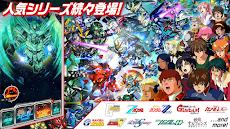 スーパーガンダムロワイヤル-バンダイナムコエンターテインメントが贈る機動戦士ガンダムのアプリゲーム-のおすすめ画像2