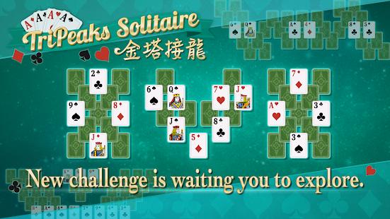 Tripeaks Solitaire: Card and Fun 2.0.00 screenshots 1