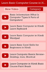 Learn Basic Computer Course For Pc – Windows 10/8/7 64/32bit, Mac Download 2