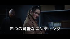 She Sees Red - インタラクティブスリラー映画のおすすめ画像3