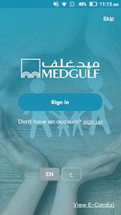Medgulf Saudi 1.11 APK with Mod + Data 1