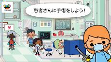 Toca Life: Hospitalのおすすめ画像1