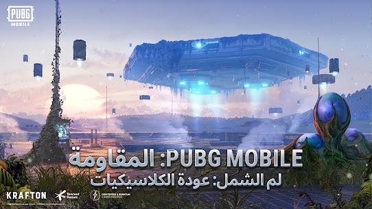 لعبة PUBG MOBILE مهكرة Mod مجاني 2021 1