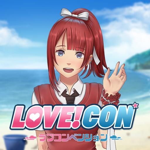 Love Convention