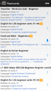 English Practice Screenshot