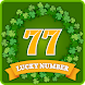 Lucky Number - Androidアプリ
