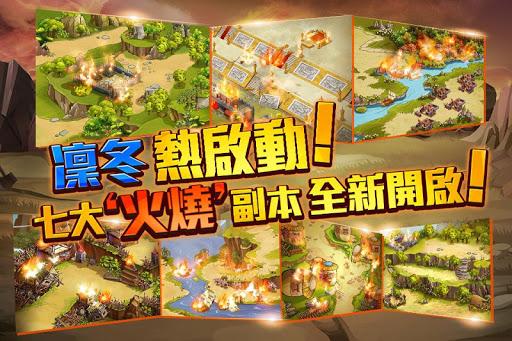 武神關聖: 銅雀台美人大戰 screenshots 1