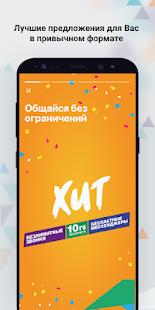K-mobile 6.0 Screenshots 2