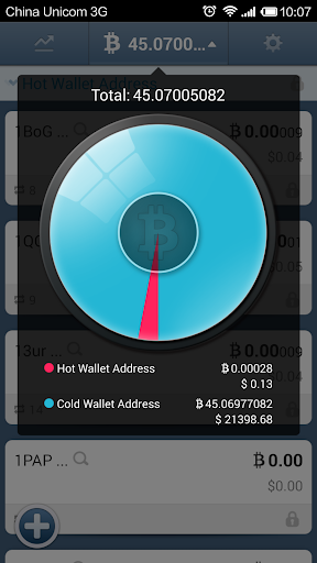 Bither - Bitcoin Wallet 2.0.0 Screenshots 8