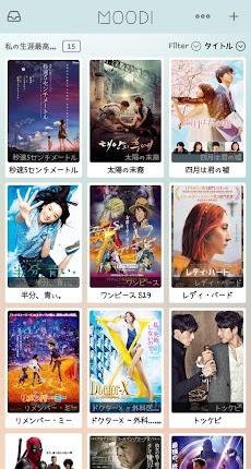 Moodi - 映画/ドラマ Photo Diaryのおすすめ画像1