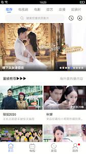 华语大全 - 中文影视 4.25.0602