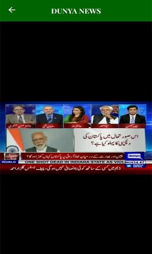 Pakistan News TV - Pak News 1.1 screenshots 4