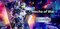Mecha of Warのおすすめ画像1