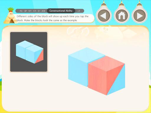 DoBrain - My First Learning App 1.34.0 screenshots 9
