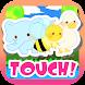 Kidsle touch - 赤ちゃん幼児 子供向けのアプリ - Androidアプリ