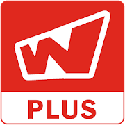 Wibrate plus - For Business Owner