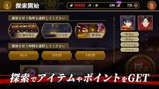 MARS RED~彼ハ誰時ノ詩~【謎解きノベルゲーム】のおすすめ画像5