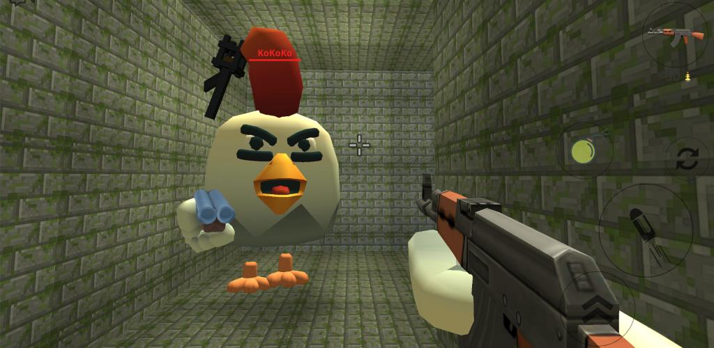 Chicken Gun  poster 0