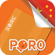 Learn Chinese - 6000 Essential Words