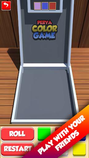 Perya Color Game  Screenshots 1
