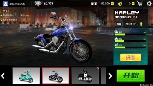 Turbo Bike Slame Race  screenshots 3