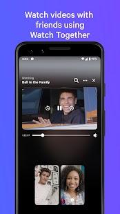 Messenger: Снимка на безплатни съобщения и видео разговори