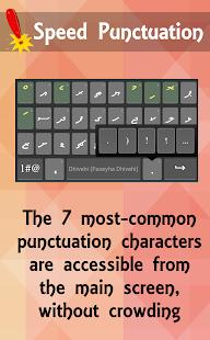 Faseyha Dhivehi Keyboard ⌨️