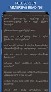 Sujatha Short Stories (சுஜாதா)