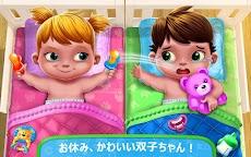 ふたごの赤ちゃん - いたずらふたごのおすすめ画像4