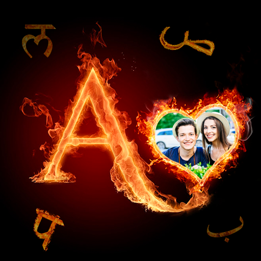 Fire Text Photo Frame – New Fire Photo Editor 2021