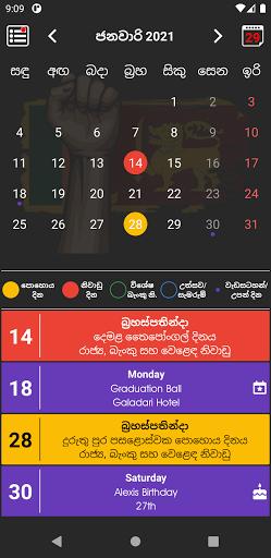 Sri Lanka Calendar 2021 ud83cuddf1ud83cuddf0 u00a6 Sinhala u00a6 Holidays 3.0.0 screenshots 2