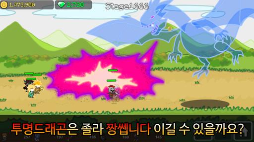 Invisible Dragon screenshots 1
