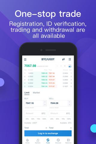 Huobi Global-Bitcoin Marketplace screenshots 3