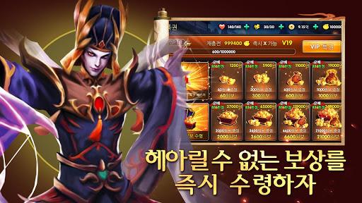 uc0bcuad6duad70uc6c5uc804 screenshots 5
