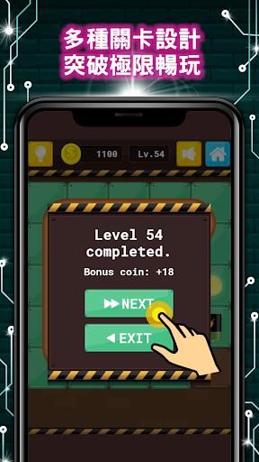 Connector screenshot 2